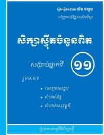 01-book1